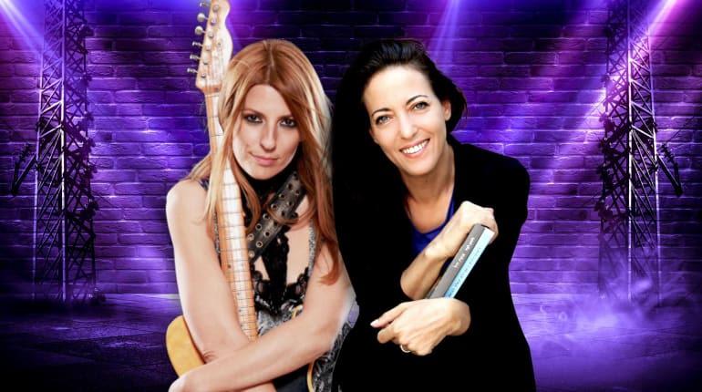 מופע מוזיקלי - מתנה ליום האישה