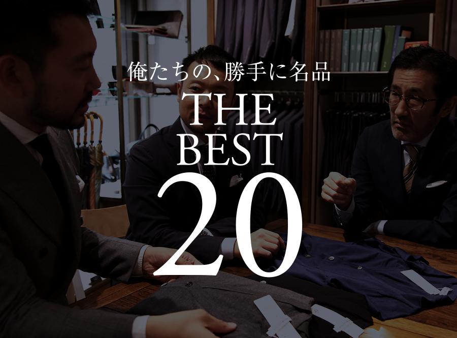 Best20 Title
