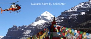 Kailash Mansarovar Yatra 2017 by Helicopter (10 Days)