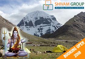 Mount-Kailash-Mansarovar-Yatra-2018