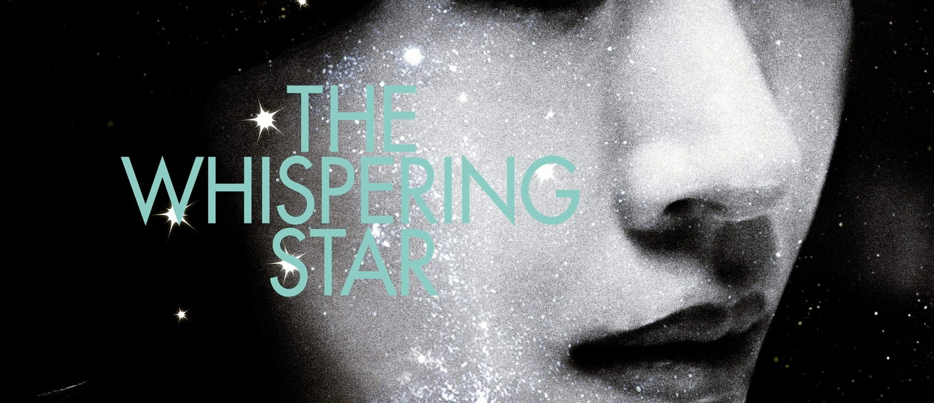 NEWS: The Whispering Star, arriva in Italia la fantascienza di ...