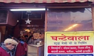 Shivesh Kitchen, Old Delhi, Delhi, Cuisine, Ghantewala