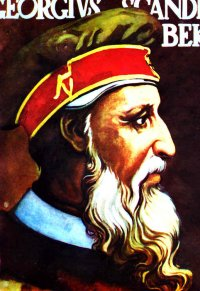 Gjergj Kastrioti - Skënderbeu, pikturë