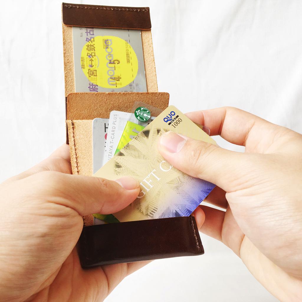 リヒト 財布として