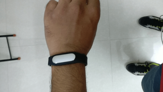 xiaomi mi band latest product - Xiaomi Mi Band review