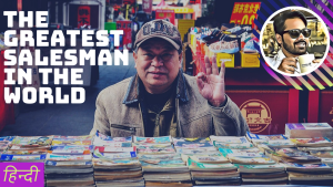 the greatest salesman in the world book summary in hindi - The Greatest Salesman in the World by Og Mandino