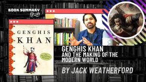 changez khan history in hindi - Blog