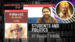 bhagat singh students and politics main nastik kyu hu why am i an atheist - Blog