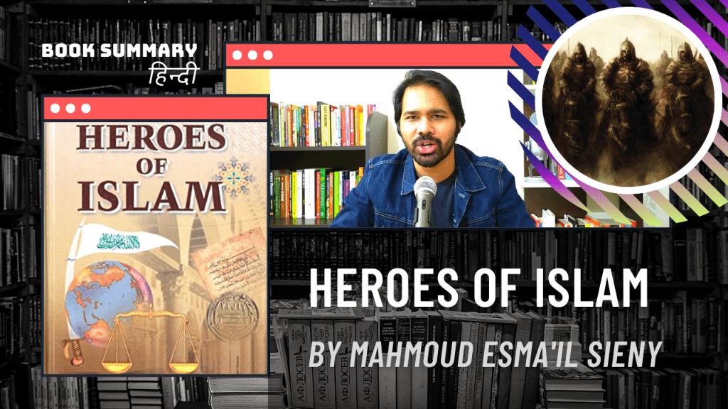 heroes of islam book summary in hindi urdu - Heroes of Islam by Mahmoud Esma'il Sieny