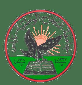 Najah_logo