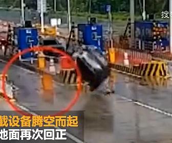 【事故】猛スピードの車が料金所で止まらず車止めに突っ込む衝撃事故映像