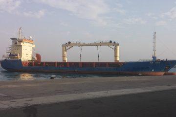 Port Agency