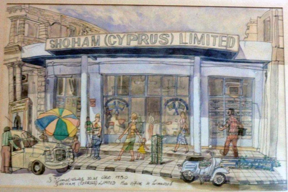 Shoham Cyprus painting