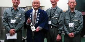 堺泉酒造 西條西條裕三社長(左から2人目)