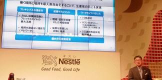 17年度の戦略を発表する ネスレ日本 高岡浩三社長兼CEO