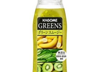 「GREENS グリーンスムージー」(カゴメ)