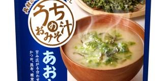 いつものおみそ汁 あおさ5食(アサヒグループ食品)