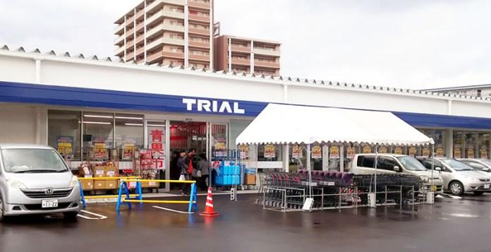 スーパーセンター出店を加速するトライアル