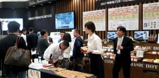 6月13~14日に東京で開催された伊藤忠食品東日本営業本部主催の総合展示会「FOOD WAVE 2017」