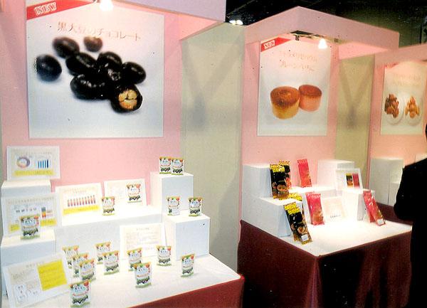 「菓楽」ブランドに新製品(秋季見本展示会 - 種清 寿美屋 ハセガワ)