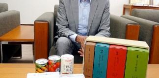 カゴメ マーケティング本部通販事業部長 山本善太氏