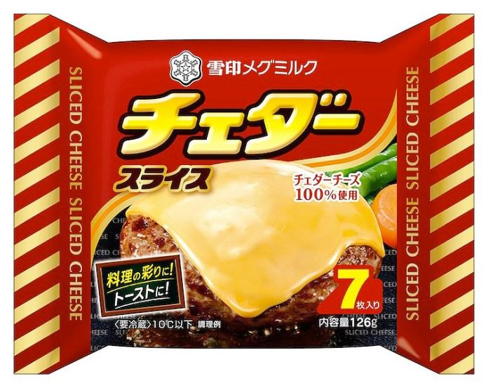 9月1日発売のスライスチーズ「チェダースライス」(雪印メグミルク)
