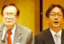 野々垣孝会長(左) 野々垣孝彦社長(右)- アピ