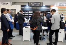 日本アクセス 乾物・乾麺展示商談会