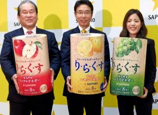 (左から)島田淳部長、宮石徹本部長、寶麻美主任(サッポロビール)
