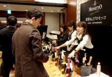 「ワイン&リカー試飲展示会」(伊藤忠食品)