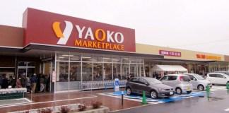 ヤオコー東松山新宿町店