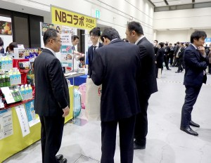国分西日本 広島 春季展示会