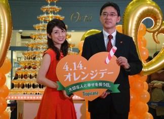 山内浩一郎社長(右 キリン・トロピカーナ)と小倉優子さん