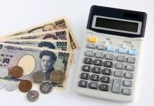 消費税問題 政府が総額表示推奨 デフレリスク再来