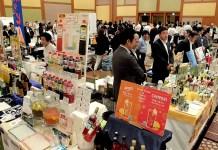 国分グループ本社 酒類総合展示会