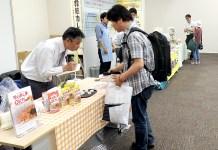 そのまんまOKカレー(第5回震災対策技術展-三徳屋