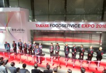 TAKASE FOODSERVICE EXPO2018