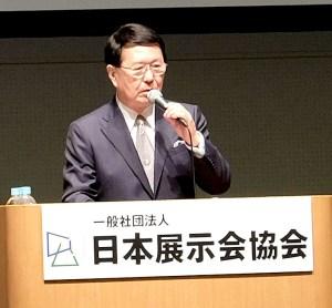 石積忠夫会長(日本展示会協会)