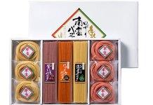 長崎 ロザリオ南蛮パスタ プレーン、紫いも、パプリカ(各1×200g) プレーン丸麺、トマト(半生)(各3×100g) 3,200円