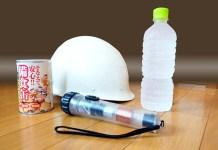 西日本豪雨 自治体防災体制 再認識 防災食