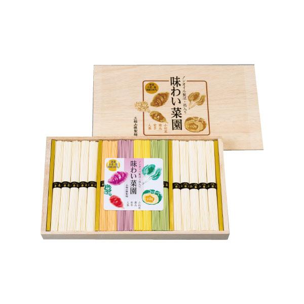 奈良 味わい菜園(5色麺)木箱入り 50g×18束 3,000円