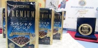 「プレミアムステージ スペシャルブレンド」(キーコーヒー)