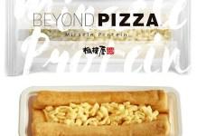 「BEYOND PIZZA」 相模屋食料
