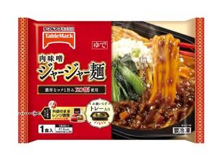 テーブルマーク「肉味噌ジャージャー麺」