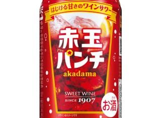 「赤玉パンチ350㎖缶」(サントリーワインインターナショナル)