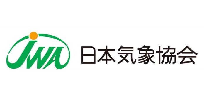 商品需要予測 一般財団法人日本気象協会 エクサウィザーズ AI