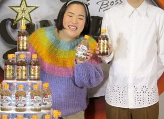(左から)「クラフトボス ホット」の新CMに出演するゆりやんレトリィバァさん、成田凌さん