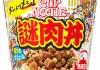 カップヌードル謎肉丼(日清食品)