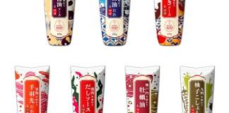 マヨネーズの魅力再発見 地元食材を味わう7つの味 キユーピー