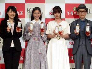 「午後の紅茶」CM発表会(キリンビバレッジ)
